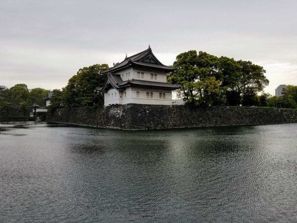 Tokyo Gate - Palace East Gardens